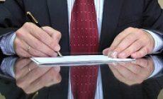ТПП России могут допустить к защите прав предпринимателя по уголовному делу