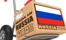 Заказчики по Закону № 223-ФЗ будут включать в реестр договоров информацию о стране происхождения товаров