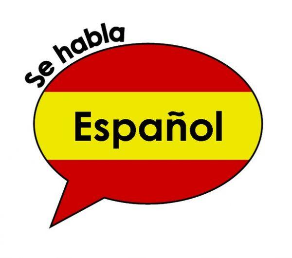 Испанский язык с HispaClub